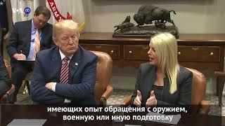 Новости США за 60 секунд. 22 февраля 2018 года