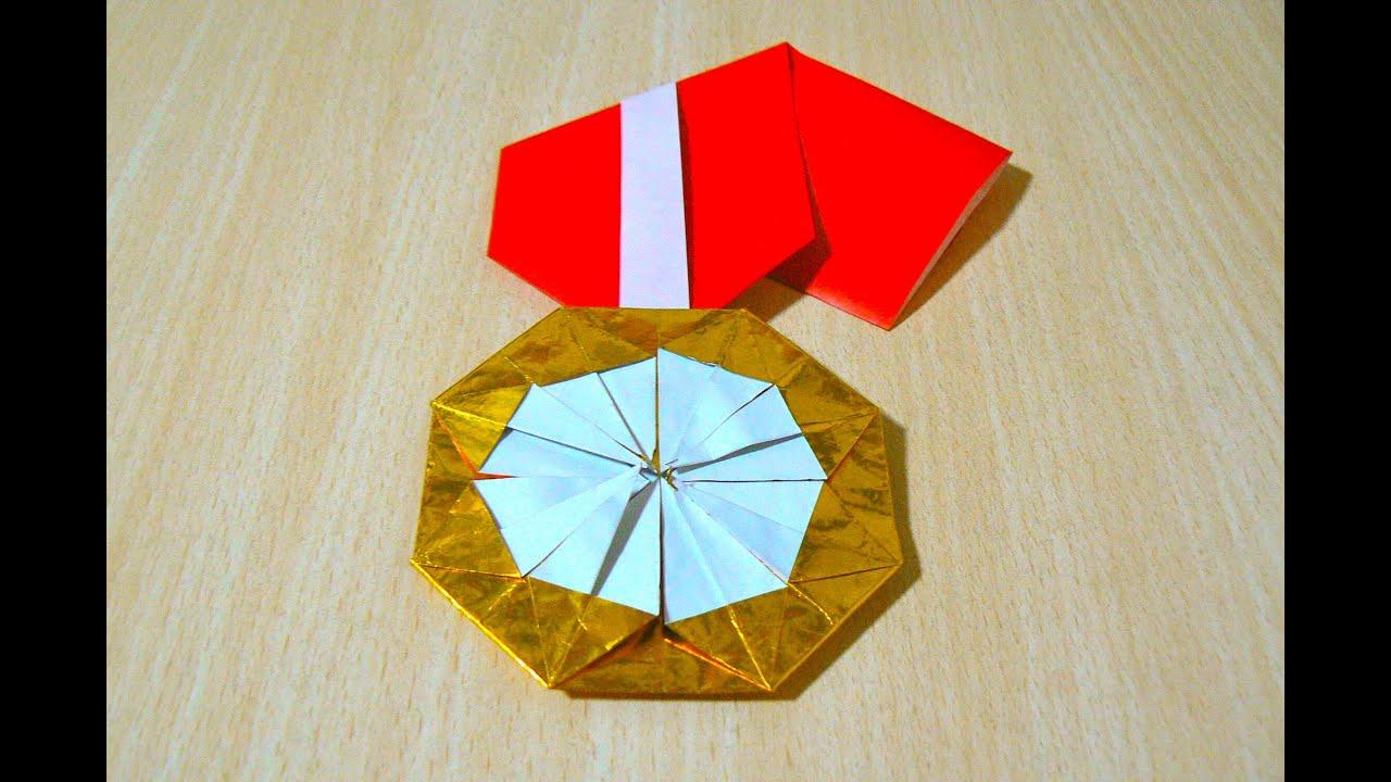 Fabuleux Comment faire médaille d'or. Origami. L'art du pliage de papier  DT76