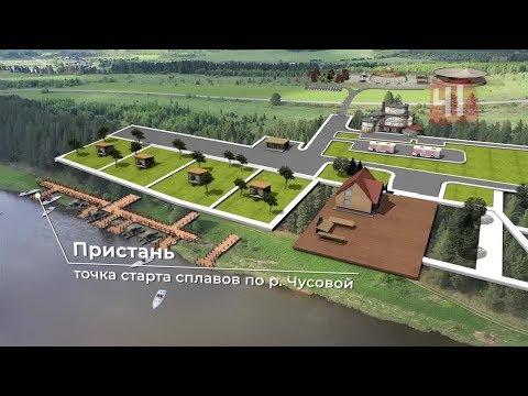 Инвестируй на Урале/Гора Белая/ Свердловская область