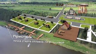 Инвестируй на Урале Гора Белая Свердловская область