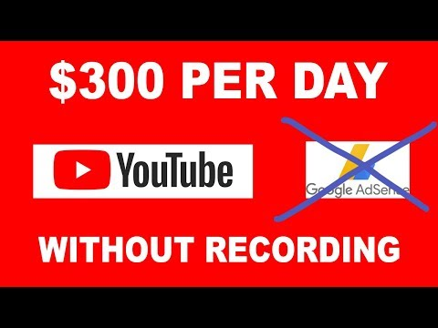 (2020) MAKE $300 PER DAY ON YOUTUBE WITHOUT ADSENSE