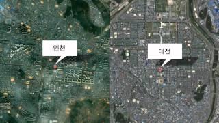 한국창업그룹_창업119_OJT_01.wmv