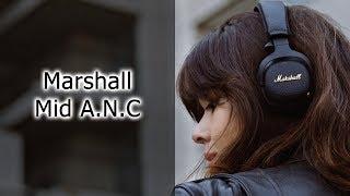 Обзор наушников Marshall Mid A.N.C