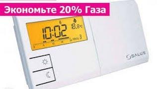 Как экономить газ и деньги до 20%!Комнатный программируемый Термостат для газового котла LT 08 LCD