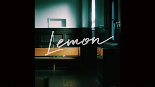 米津玄師 MV Lemon