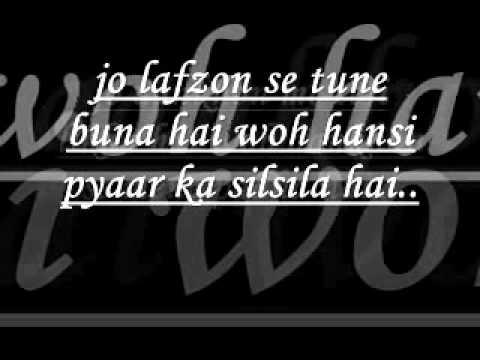 tu hi mera sara jahaan hai (lyrics)