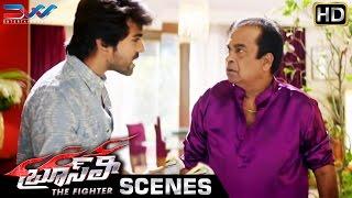 Brahmanandam Gets Angry   Bruce Lee The Fighter Telugu Movie   Ram Charan   Rakul Preet   Ali