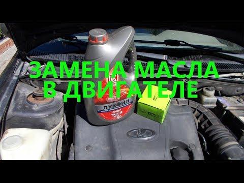 Фото к видео: Замена масла в двигателе лада калина, приора, гранта