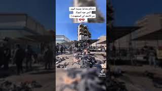 بغداد تنزف من جديد. اللهم ارحم شهداء العراق،، لوصف فدوه