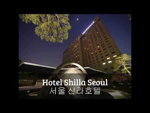서울 신라호텔, 서울, 대한민국 -Seoul Shilla Hotel