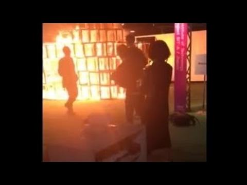 【ジャングルジム火災】明治神宮外苑イベント会場で5歳児死亡 父親の悲痛な叫び【東京デザインウィーク2016】【Child's dead fire】 lgcgSt QCfA