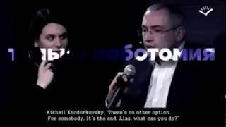 Выборы 2018  Шокирующий фильм Никиты Михалкова «Лоботомия»