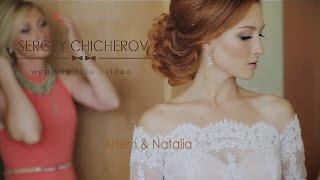 Свадебный клип - Артем&Наталья.