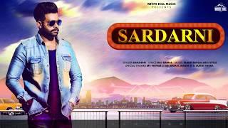 Sardarni (Motion Poster) Ranjhan   Rel on 29th June   White Hill Music