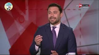 أحمد حسن: على أي أساس أتخذت إدارة الزمالك قرار رحيل باتشيكو! وكارتيرون لن يتلقى الدعم من الجماهير