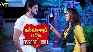 KalyanaParisu 2 - Tamil Serial | கல்யாணபரிசு | Episode 1561 | 22 April 2019 | Sun TV Serial