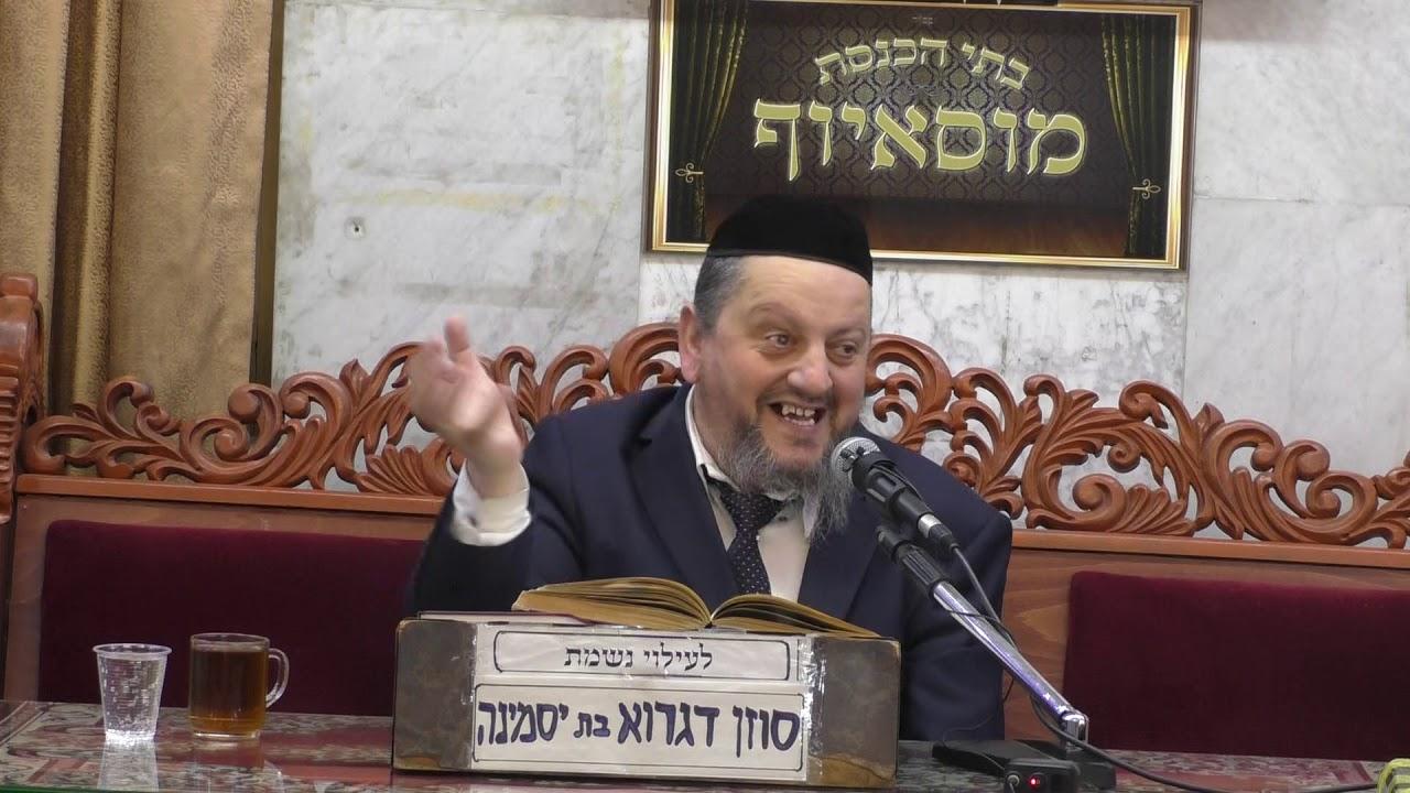 הרב עזריה כהן זהירות ממחלוקת