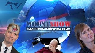 Бредни прибалтийской разведки