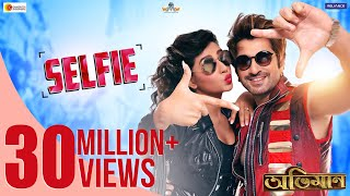 Selfie (Full Video Song) | Abhimaan (2016)
