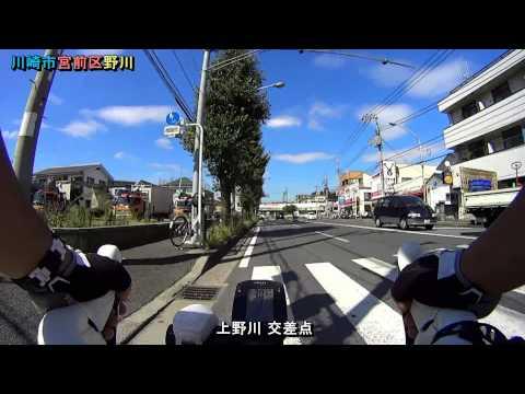 秋の尻手黒川道路川崎駅→新百合ヶ丘駅 ×18倍速