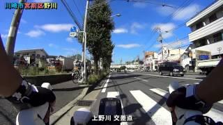 秋の尻手黒川道路(川崎駅→新百合ヶ丘駅) ×1.8倍速