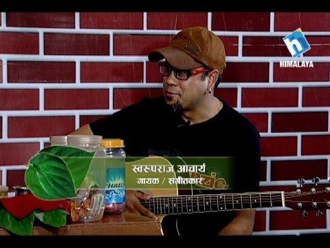 जोगिन्दरसँग गायक स्वरुपराज आचार्य - Swaroop Raj Acharya