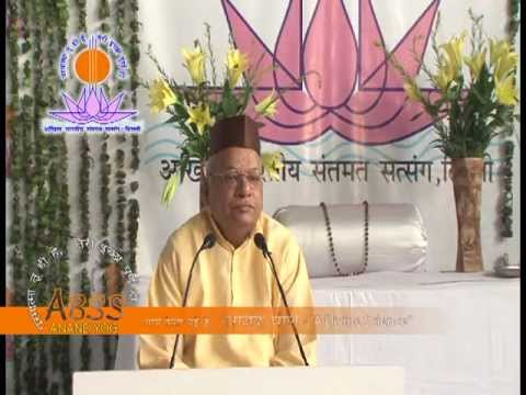 Anand Yog 'A Divine Science' episode 104 Gurupurnima.