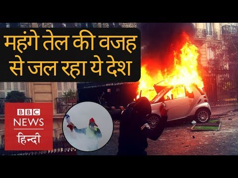France's riots, looting and violence: Here's what's happening and why it matters (BBC Hindi)