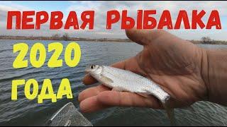 Рыбалка в январе 2020 года / Открытие сезона