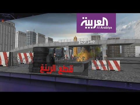 إعادة فتح الطرق في عدة مناطق في لبنان  - نشر قبل 55 دقيقة