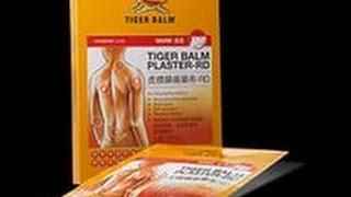 Пластырь лечебный разогревающий, Tiger balm. Тайские штучки.(Вы можете заказать этот или любой другой товар для здоровья и красоты из Таиланда, перейдя по ссылке интерн..., 2015-02-17T01:42:44.000Z)