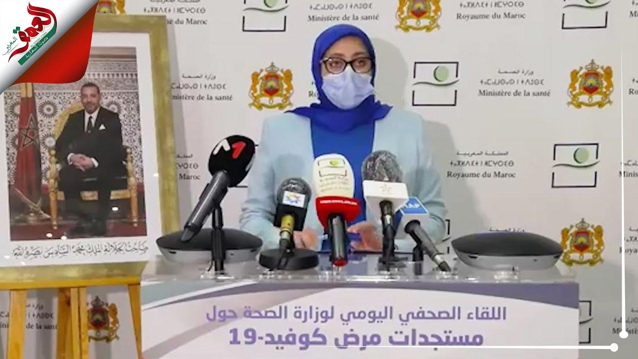 عاجل: حالات الشفاء من كورونا تتجاوز عدد الإصابات بالمغرب لأول مرة منذ أيام