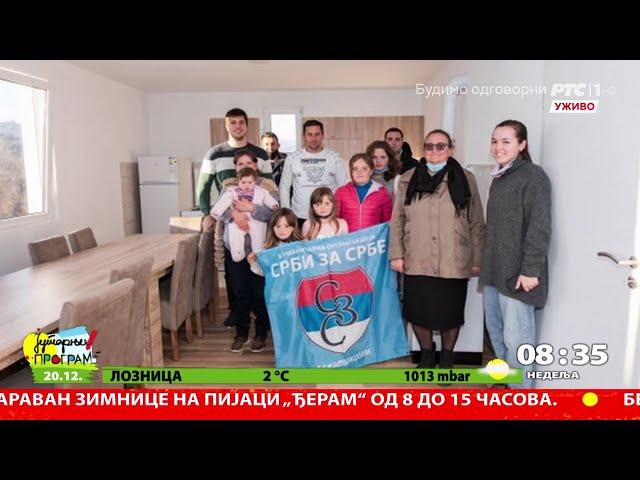 Марко Кешељ и СЗС гости у Јутарњем програму РТС