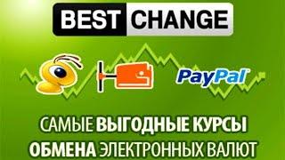 Обмен Крипто Валюты