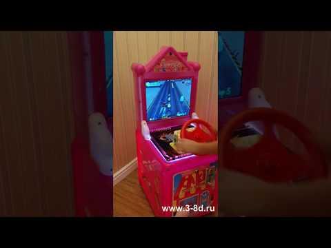 Детский игровой аппарат