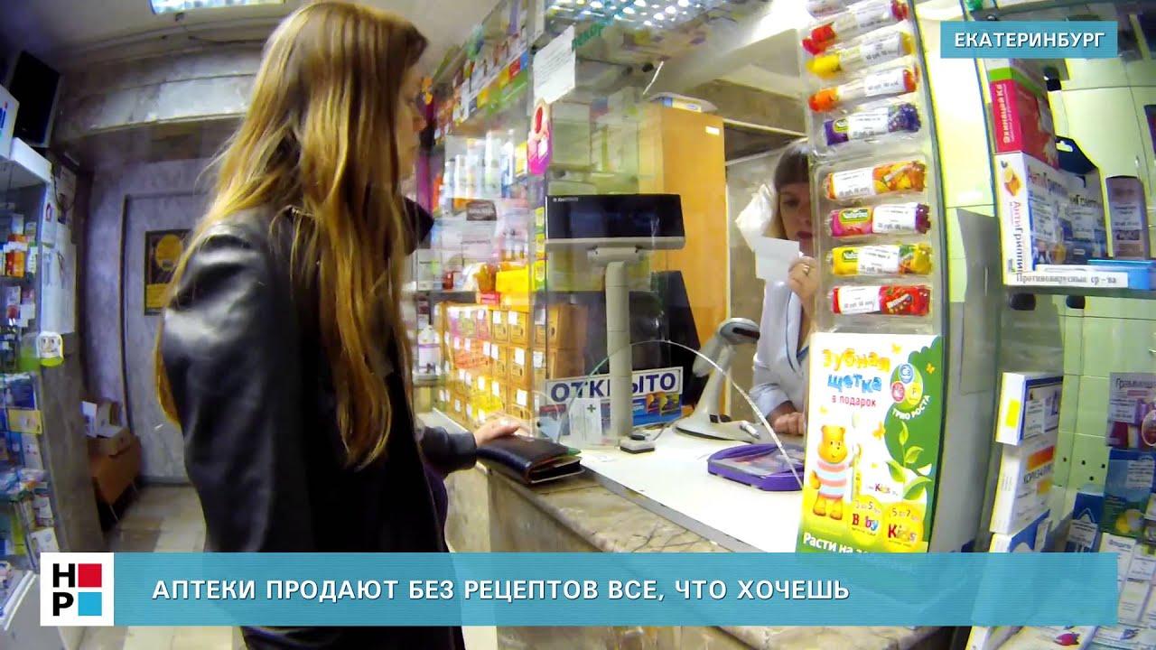 Купить дапоксетин дженерик препарата priligy для лечения преждевременного семяизвержения. Дапоксетин цена в нашей аптеке от 100 р. За таблетку.
