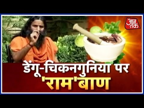 Dengue Crisis: Herbal Cures And Tips Suggested By Baba Ramdev