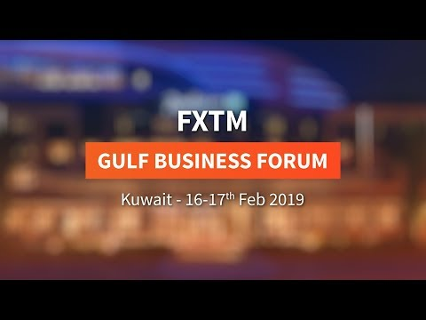 Gulf Business Forum 2019 | Kuwait | 16-17 February 2019