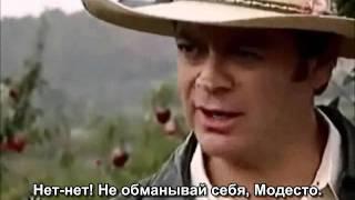 """Мой грех""(Телевиса)"