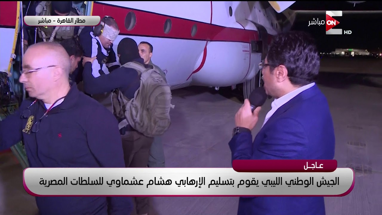 خالد أبو بكر يجري أول حوار مع الإرهابي هشام عشماوي داخل الطائرة