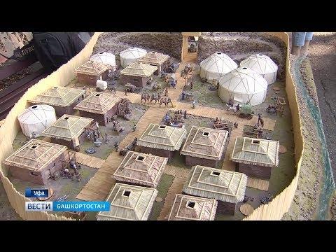 Фестиваль «Древняя Уфа» начался с квеста по историческим местам столицы