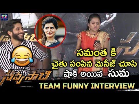 Savyasachi Team Enjoying Their Game ! || Mobile Round Fun || Telugu Full Screen
