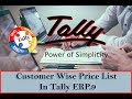 How to Set Customer Wise Price List In Tally ERP.9