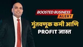 Less investment more profit business in MARATHI - Plastic Band | SnehalNiti