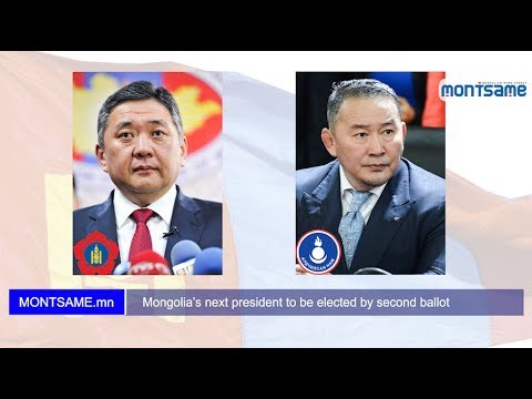 Mongolia's next president to be elected by second ballot