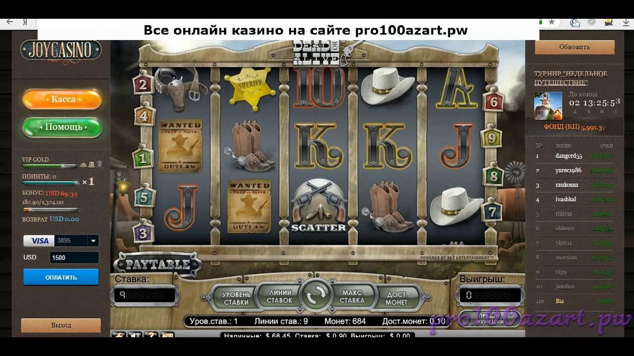 Игровые Автоматы За Регестрацию