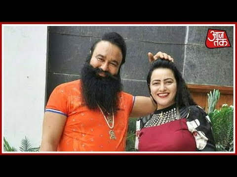 Gurmeet Ram Rahim Sexually Exploited Honeypreet, Claims Her Ex-Husband