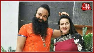 Gurmeet Ram Rahim Sexually Exploited Honeypreet Claims Her Ex-Husband