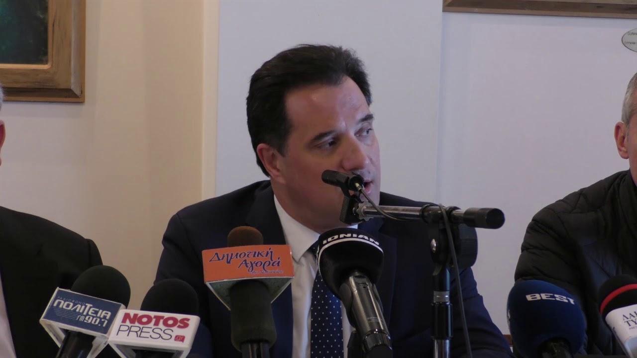 Ο Άδωνης Γεωργιάδης στην Σπάρτη