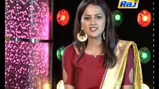 Star Interview – Actress Shraddha Srinath – Raj Tv Independence Day Special 2017 Program
